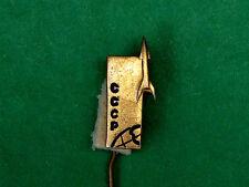 USSR, Russian Soviet Space Research Program. Propoganda Pin Badge. Small