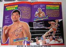 Kazushi Sakuraba Ken Shamrock Enson Inoue +8 Signed Pride 11 Program PSA/DNA UFC
