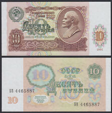Russia 10 Rubles 1991 Pick 240 UNC