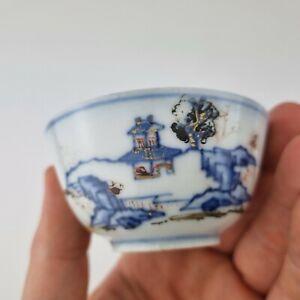 Antique Chinese 18th Century Nanking Cargo Shipwreck Tea Bowl Landscape #1