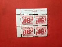 "JPS_Stamps! - Back of Book! # J37i... Centennial Postage Due"" ULx1, LLx5 (mint)"