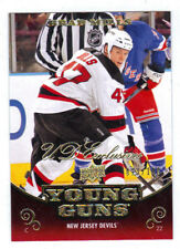 10-11 Upper Deck Brad Mills Young Guns Exclusives Rookie Card RC #476 013/100