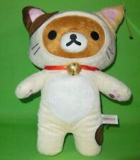 "16"" Jumbo ""RILAKKUMA"" Cute Cat Suit Bear Pink Paws Round 1 Plush Toy!"