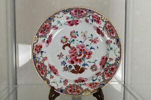 Plate Qianlong (1736-1795.)