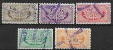 LATVIA. Revenue stamp .Newspaper stamps W/m lines. Full set. USED