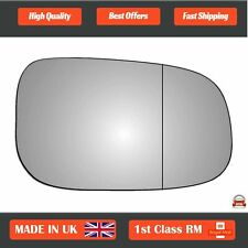 Left Side Wide Angle Heated Mirror Glass for Volvo S40 2006-2009 0092LASH