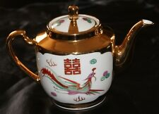 Vintage Chinese Porcelain Dragon and Phoenix Golden Teapot