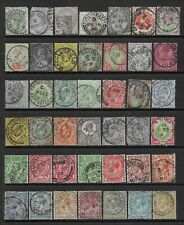 Collection of GB stamps with CDS's QV-GV.
