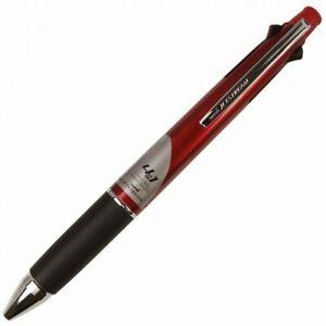 MITSUBISHI UNI MSXE5-1000 0.7mm Jetstream 4&1 Multi-function pen Bordeaux 490277
