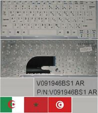 CLAVIER QWERTY ARABE ACER ASPIRE ONE 531H D150 D250 V091946BS1 A010A-W Blanc