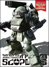 MASTER FILE ATM-09-ST SCOPE DOG Armored Trooper Votoms scopedog art Book Design