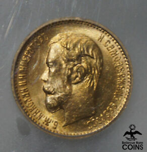 1902 Russian Empire 5 Rouble Gold Nicholas II St. Petersburg Coin ICG MS66 Y#62