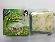 2 pk - Jam Whitening  Acne Thai Rice Milk Soap Bar Nature Herb Face Body