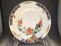 """ANTIQUE WOOD & SONS CHINA 8"""" LUNCHEON PLATE """"BIRD OF PARADISE"""" PATENTED MAR 1917"""
