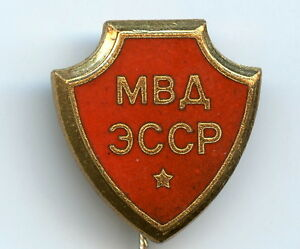 Russian USSR Badge Estonia MVD Nice Grade !!!