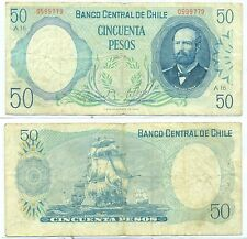 CHILE NOTE 50 PESOS 1975 SERIAL A16 P 151a F+