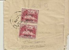 PAKISTAN 1961 SG O71 PAIR ONE WITH WIDE SPACE BETWEEN 7 PAISA ON COVER (3 SCANS)