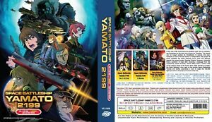 Star Blazers: Space Battleship Yamato 2199 (VOL.1 - 26 End + 3Movie + Live Film)
