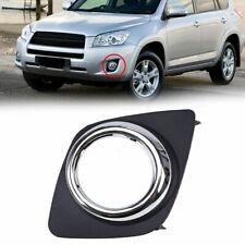 Front Bumper Cover Fog Light Hole Trim Black Driving Ring for Toyota RAV4 09-13