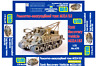 Unimodel 470 -1/72 M32A1B3 Tank Recovery Vehicle Plastic Model UM 470