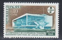 France 1968 MNH Mi 1620 Sc 1208 Audio-visual Institute, Royan **