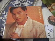 a941981  Leslie Cheung 張國榮 LP 為妳鍾情 White Vinyl J