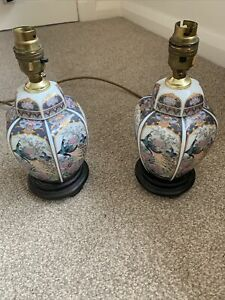 A Beautiful Pair of Chinese Style Side Table Lamps