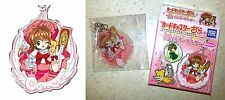 Card Captor Sakura Trading Key Chain Sakura Kinomoto A Takara Tomy CLAMP License