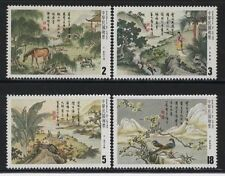 Taiwan Stamp(2396-2399)-1984-特 204(449)-Chinese Classical Poetry–Yuan Ch'u