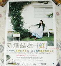 Japan IDOL Yui Aragaki Niji 2010 Taiwan Promo Poster