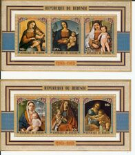 Burundi (Central African Country) Noel 1973 Christmas Souvenir Sheet - 6 Stamps