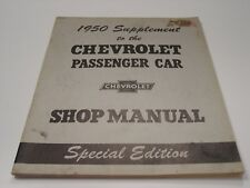 1950 CHEV CHEVY CHEVROLET PASSENGER CAR SHOP MANUAL SUPPLEMENT SPECIAL EDITION
