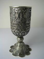 STERLING SILVER KIDDUSH CUP GOBLET FILIGREE WINE CUP 925 Silver Israel Judaica