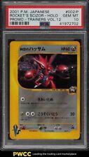 2001 Pokemon Japanese Trainers Promo Team Rocket's Scizor Vol.12 #002/P PSA 10