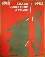Soviet Original Russian Poster 1918-1988 Glory to the Soviet Army by Lukyanov M