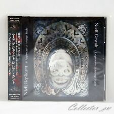 JP CD | NieR Gestalt & Replicant 15 Nightmares & Arrange Tracks