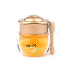 SKINFOOD [Skin Food] Honey Pot Lip Balm 6.5g #3 Honey Pot Honey Free gifts