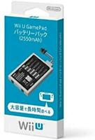 Wii U Gamepad High-capacity Battery 2550mAh High Capacity Pack No Box From Japan