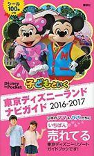 Go To Tokyo Disneyland With Children Navi Guide Book 2016-2017