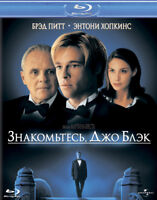 Meet Joe Black (Blu-ray) Eng,Russian,French,Ger,Ita,Portuguese,Spanish,Japanese