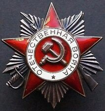 OOB2/016.Soviet Russian ORDER OF THE PATRIOTIC WAR (2st 4431563) USSR LUX