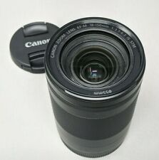 Canon EF-M 18-150mm f3.5-6.3 IS STM Lens - Nice Photos!