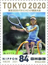 (oly75) Japan Paralympic Games Tokyo 2020 wheelchair tennis MNH