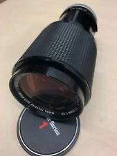 Vivitar Series 1 Zoom 70-210mm f3.5 Lens For Canon FD Fitting