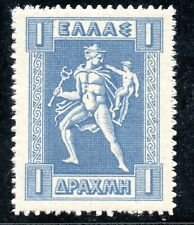 Greece.1 Dr.Litho Vienna Issue,Mnh,Signed Upon Req. Z59