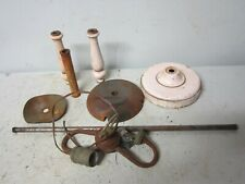 Vintage Table Lamp box of parts (tall) Pink parts/fix