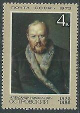 1973 RUSSIA A.N. OSTROWSKI MNH ** - UR23-5