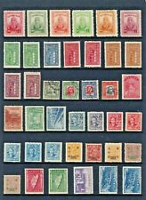 CHINA Stamp Collection MINT USED 1940s Ref:QT362a