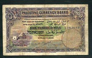 Palestine (P6c) 500 Mils 1939