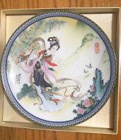 "'Pao-Chai"" Chinese Porcelain Plate-A Dream of Red Mansions"" 1st in Collection-SF"